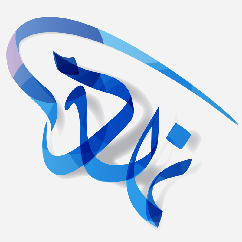 Nihad Nadam Digital Arabic Calligrapher