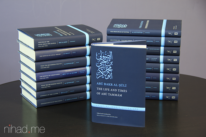 Arabic calligraphy for NYU Abu Dhabi Books Designed by Nihad Nadam