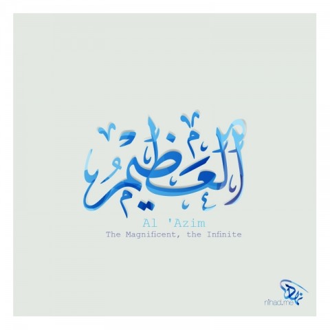 Al 'Azim (العظيم) The Magnificent, the Infinite, the 99 names of Allah