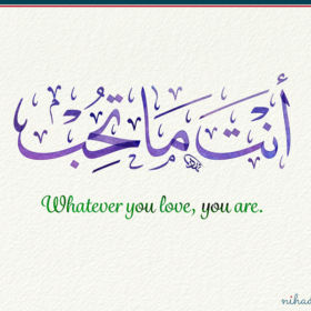 You are what you love Arabic Calligraphy