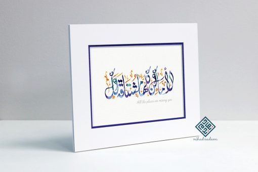 All the places are missing you Arabic Calligraphy Art