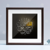 God is beautiful and he likes beauty Arabic Calligraphy