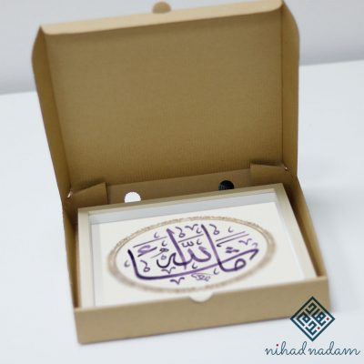 HOVSTA frame with Islamic Art Masha Allah 18-3838 Ultra Violet Purple Siz: 25 x 25 cm Material: Thick FineArt paper Frame: HOVSTA IKEA frame Colors: Digital Watercolors Categories: Islamic, Calligraphy HOVSTA frame with Islamic Art Masha Allah 18-3838 Ultra Violet Purple