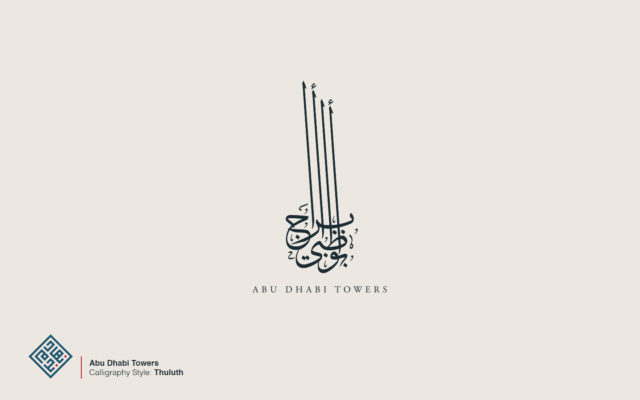 Abu Dhabi Towers logo