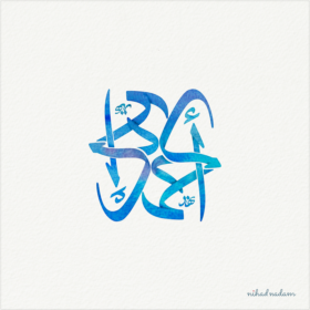 Ahmad Name with Arabic Calligraphy designed by Nihad nadan