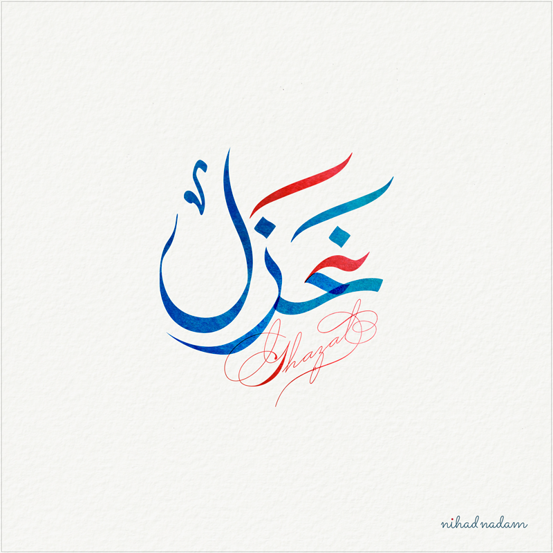 Ghazal Name with Arabic Calligraphy designed by Nihad Nadam