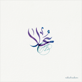 Ola Name with Arabic Calligraphy designed by Nihad nadan