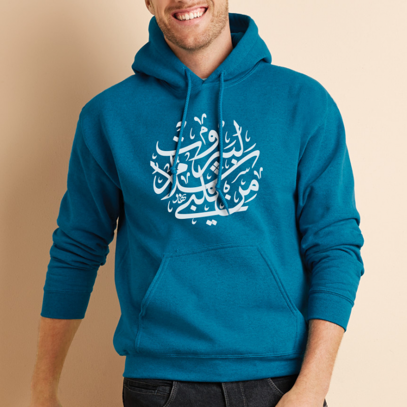 Arabic Calligraphy on clothing